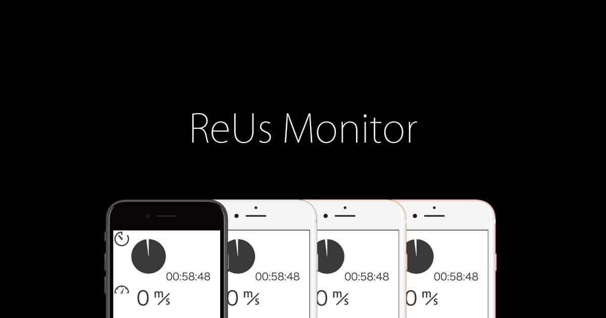 新 ReUs Monitor 開発中